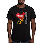 kuuma china 3 Men's Fitted T-Shirt (dark)