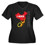 kuuma china 3 Women's Plus Size V-Neck Dark T-Shir