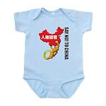 kuuma china 3 Infant Bodysuit