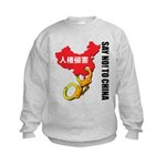 kuuma china 3 Kids Sweatshirt