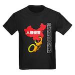 kuuma china 3 Kids Dark T-Shirt