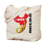 kuuma china 3 Tote Bag