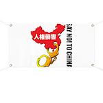 kuuma china 3 Banner