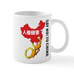 kuuma china 3 Mug