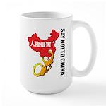kuuma china 3 Large Mug