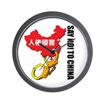 kuuma china 3 Wall Clock