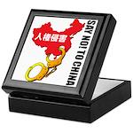 kuuma china 3 Keepsake Box