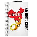 kuuma china 3 Journal