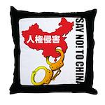 kuuma china 3 Throw Pillow