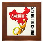 kuuma china 3 Framed Tile
