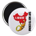 kuuma china 3 Magnet