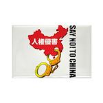 kuuma china 3 Rectangle Magnet (10 pack)