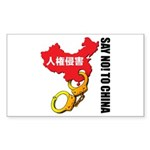 kuuma china 3 Sticker (Rectangle)