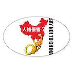 kuuma china 3 Sticker (Oval)
