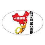 kuuma china 3 Sticker (Oval 10 pk)