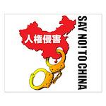 kuuma china 3 Small Poster
