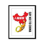 kuuma china 3 Framed Panel Print