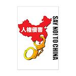 kuuma china 3 Mini Poster Print