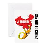 kuuma china 3 Greeting Card