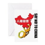 kuuma china 3 Greeting Cards (Pk of 20)