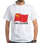 black china White T-Shirt