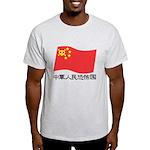 black china Light T-Shirt