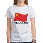 black china Women's T-Shirt