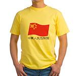 black china Yellow T-Shirt