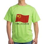 black china Green T-Shirt