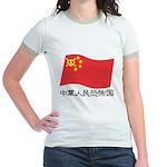 black china Jr. Ringer T-Shirt
