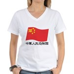 black china Women's V-Neck T-Shirt