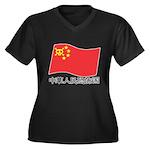 black china Women's Plus Size V-Neck Dark T-Shirt