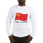 black china Long Sleeve T-Shirt