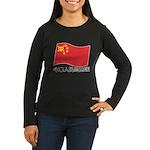 black china Women's Long Sleeve Dark T-Shirt