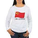 black china Women's Long Sleeve T-Shirt