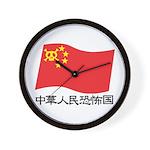 black china Wall Clock