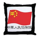 black china Throw Pillow