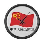 black china Large Wall Clock
