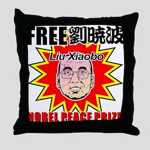 kuuma free Liu Xiaobo Throw Pillow