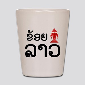 I Love (Erawan) Lao - Laotian Language Shot Glass