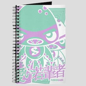 Swamp Mascot Stencil Journal