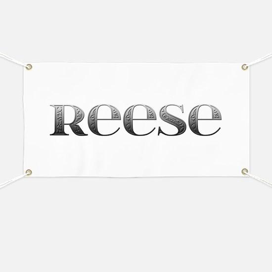 Reese Carved Metal Banner