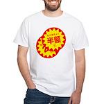 hangaku White T-Shirt