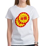 hangaku Women's T-Shirt