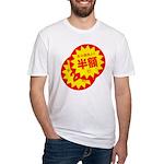 hangaku Fitted T-Shirt