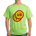 hangaku Green T-Shirt