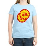 hangaku Women's Light T-Shirt