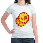 hangaku Jr. Ringer T-Shirt