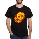 hangaku Dark T-Shirt