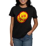 hangaku Women's Dark T-Shirt